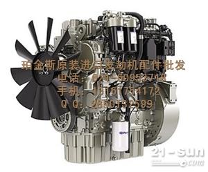 珀金斯发动机配件-气门摇臂座