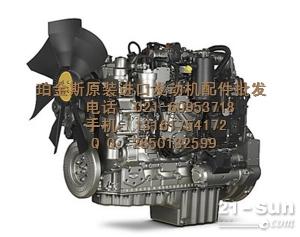 珀金斯发动机配件-排气门摇臂