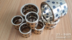 专业生产扒渣机配件石墨铜套