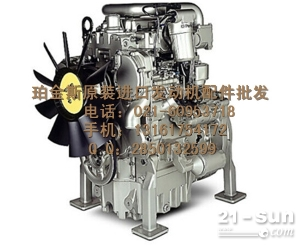 帕金斯Perkins发动机配件-喷油嘴