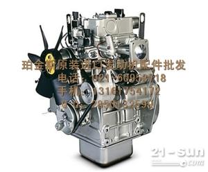 帕金斯发动机配件-喷油器垫片  喷油器密封垫