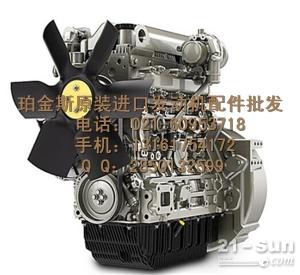帕金斯发动机配件-液压油散热器 液压油冷却器