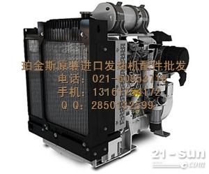 帕金斯发动机配件-节温器 恒温器