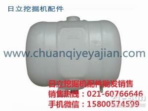 日立副水箱 付水箱 小水箱     日立挖机配件批发