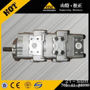 山特松正全国供应小松PC40-7挖掘机国产齿轮泵705-41-08090