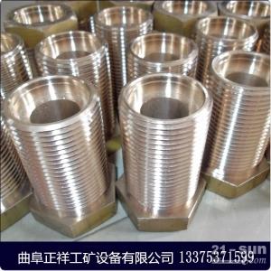 摩擦压力机配件铝青铜螺母