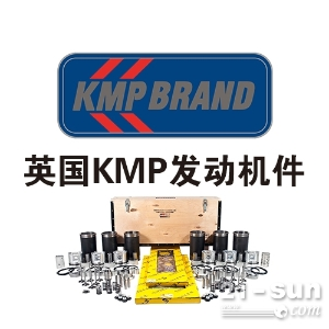 英国KMP发动机件中国区域代理0537-3365898