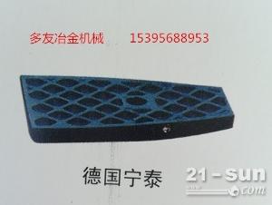 林泰阁4000型沥青搅拌机配件厂家直销(货到付款)