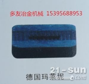 玛莱坭4000型沥青搅拌机配件厂家直销(货到付款)