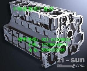 卡特矿用自卸车发动机-缸体-曲轴-连杆