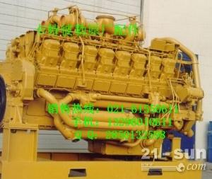 卡特沥青摊铺机发动机-缸体-曲轴-连杆