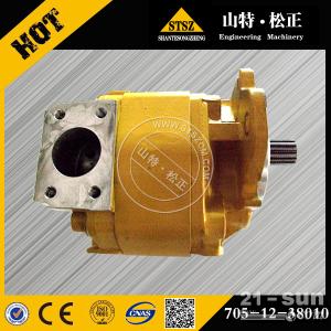 专业供应小松WA450-1齿轮泵总成705-12-36010 徐新进