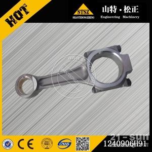 专业供应小松PC130-7发动机连杆6207-31-3101...