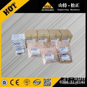 专业供应小松D65EX-16电脑板600-468-1600 徐新进 小松原厂件