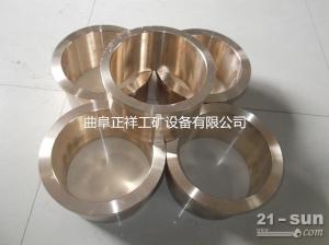 供应回转窑挡轮用锡青铜铜套