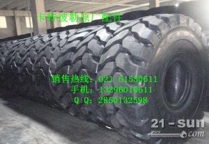 卡特沥青摊铺机轮胎