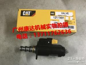 卡特CAT电磁阀121-1491