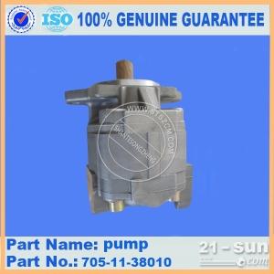 专业供应小松WA320-3四联泵705-55-34160 徐新进
