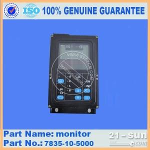 专业供应小松PC200-8显示屏7835-31-1011 徐新进 小松全车线束 小松配件
