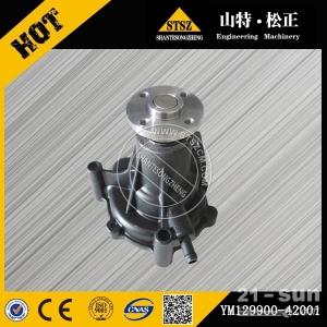 专业供应NH220机油泵总成6620-51-1020 徐新进...
