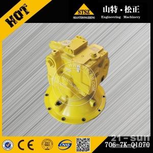 专业供应小松PC400-6回转马达中心轴706-77-43080 徐新进 小松挖掘机配件