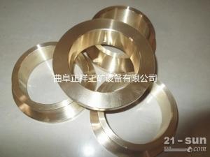 工程机械配件各种材质铜套