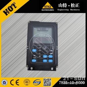 专业供应小松PC220-7显示屏7835-10-2005 徐新进 小松电器件 小松纯正配件