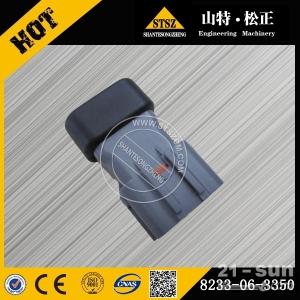 专业供应小松PC200-7工作灯总成22B-54-17511 徐新进 小松原厂配件