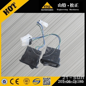 专业供应小松D85继电器ND056700-8170 徐新进 小松空调主机 小松电器件