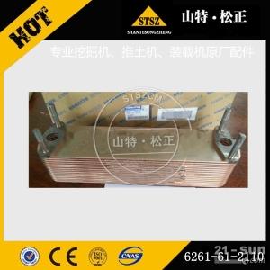 北京供应小松挖掘机配件PC450-8挖掘机SAA6D125发动机机油冷却器芯152-62-2210