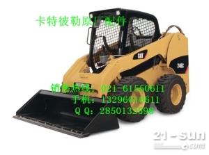 卡特AP600F摊铺机配件