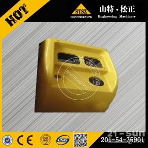 专业供应小松PC300-7驾驶室护网 驾驶室护板 侧门 发动...