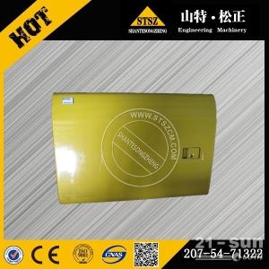 专业供应小松PC130-7液压泵边门203-54-73311...