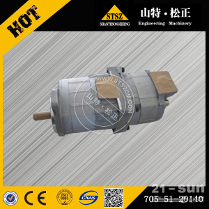 专业供应小松HD325-6齿轮泵705-52-30051 徐新进 小松原厂配件 小松挖掘机配件