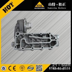 现货供应小松PC220-7发动机节温器 6735-61-6471 徐新进13605470297