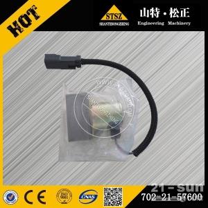 现货供应小松PC300-8液压泵电磁阀702-21-57500 山特徐新进13605470297