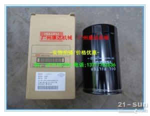 供应日本五十铃6HK1机油滤清器1-13240157-1