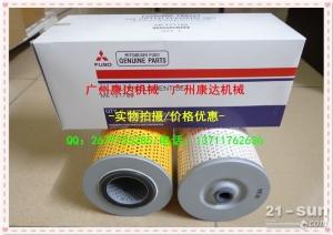 三菱机油滤芯ME121789/ME064356
