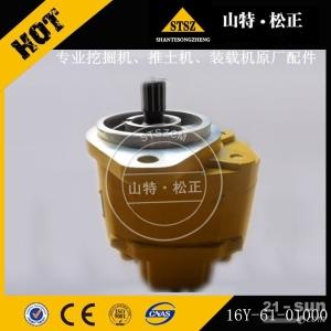 山特松正专业供应山推SD16推土机原厂工作油泵价格低16Y-61-01000