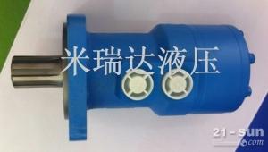 BM-D315南京液压件厂液压马达