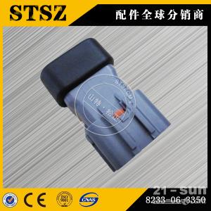 山特松正优惠小松PC360-8M0挖掘机原厂二极管价格便宜 ...