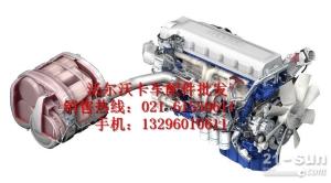 沃尔沃卡车D6D发动机喷油嘴