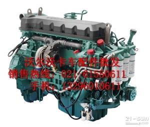 沃尔沃卡车D6D发动机发电机