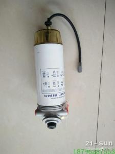宝马格压路机BW203AD节温器 转子 油箱盖 水箱盖