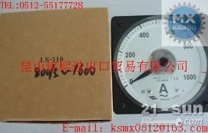 LS-110电流表,LS-110电压表