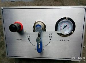 搅拌车水箱压力表