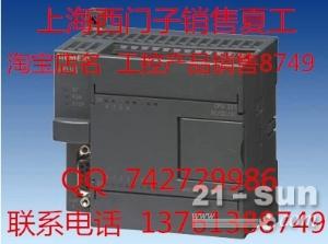 西门子数字量模块6ES7288-2DE08-0AA0现货