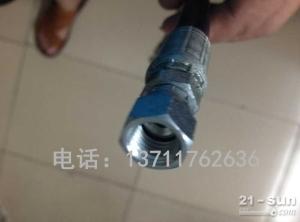 6742-01-5036小松WA380-3燃油进油管6742-01-5036