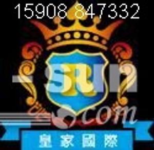 www.hj8828.com经理专线15908847332