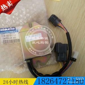 PC60-7原装油门控制器21W-06-21712